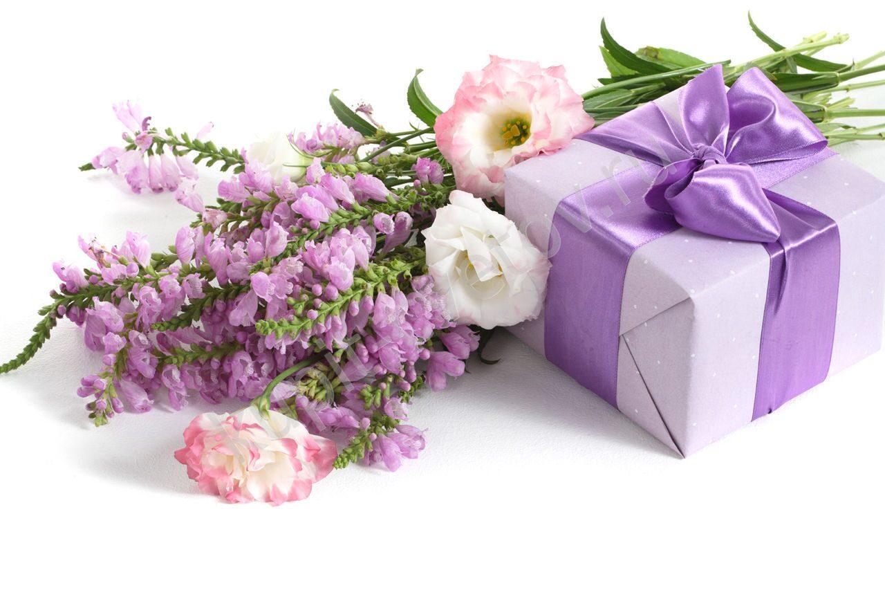 Поздравление с днем рождения подарок