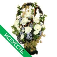 Funeral basket of forget-me-nots