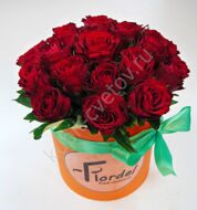 Hat Box of Bardo roses